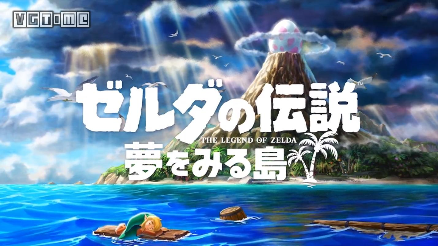 The legend of zelda Dream island