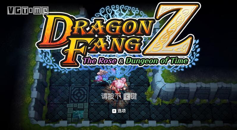 【福利】迷宫Roguelike游戏《龙牙Z》售价永降 追加中国风DLC