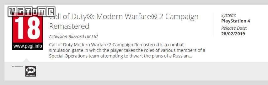 欧洲评级网站确认《使命召唤 现代战争2》也将推出重制版