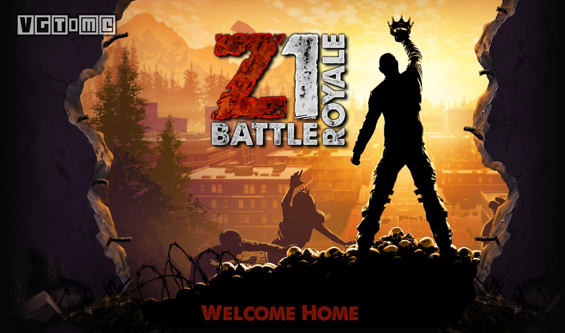 《H1Z1》又改名了,这次它叫《Z1 大逃杀》