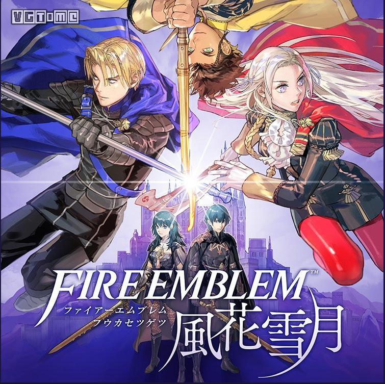 《火焰纹章 风花雪月》收藏版内容详情公开 7月26日同步发售