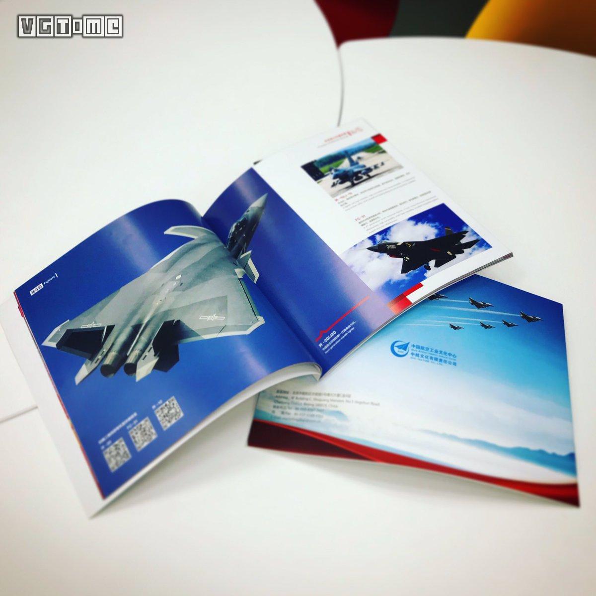 为庆祝《皇牌空战7》发售,中航给制作人寄了一本宣传册