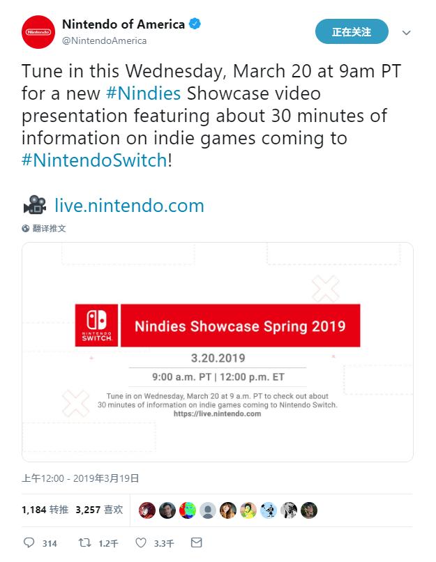 任天堂将于3月21日举行春季独立游戏展示会