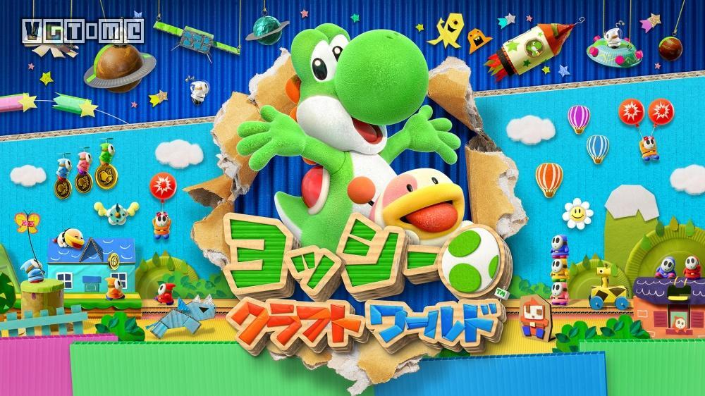 Fami通评分:《耀西的手工世界》37分入白金殿堂