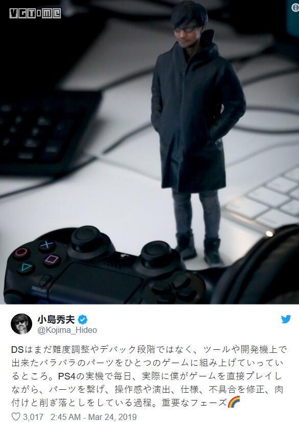 """《死亡搁浅》开发已处于""""重要阶段"""" 小岛秀夫每天边玩边改"""