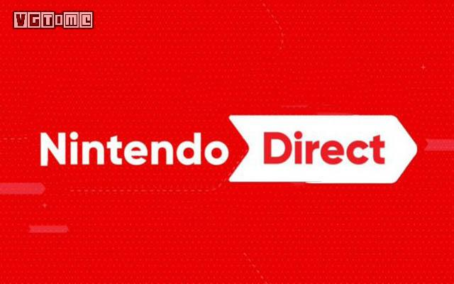 Rumor: Nintendo will hold a face-to-face meeting on April 11