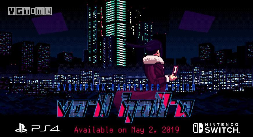 《赛博朋克酒保行动》欧美版5月2日发售 中文稍迟更新