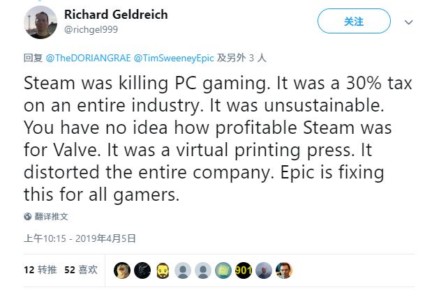 前Valve员工:Steam在扼杀PCbetway官网手机版,它扭曲了整个公司