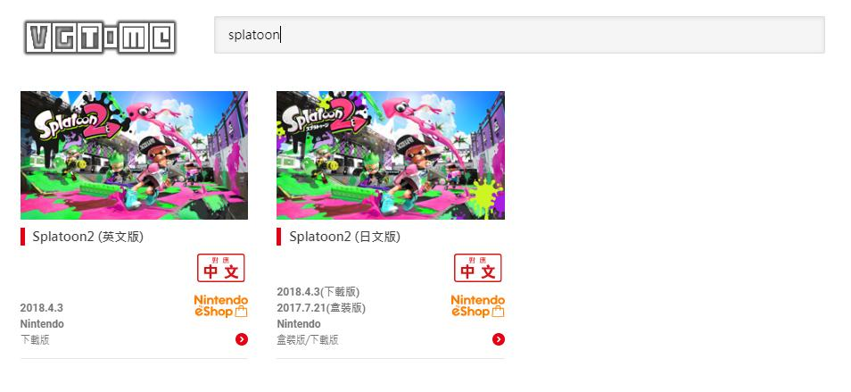 Nintendo Hong Kong's official website shows games such as