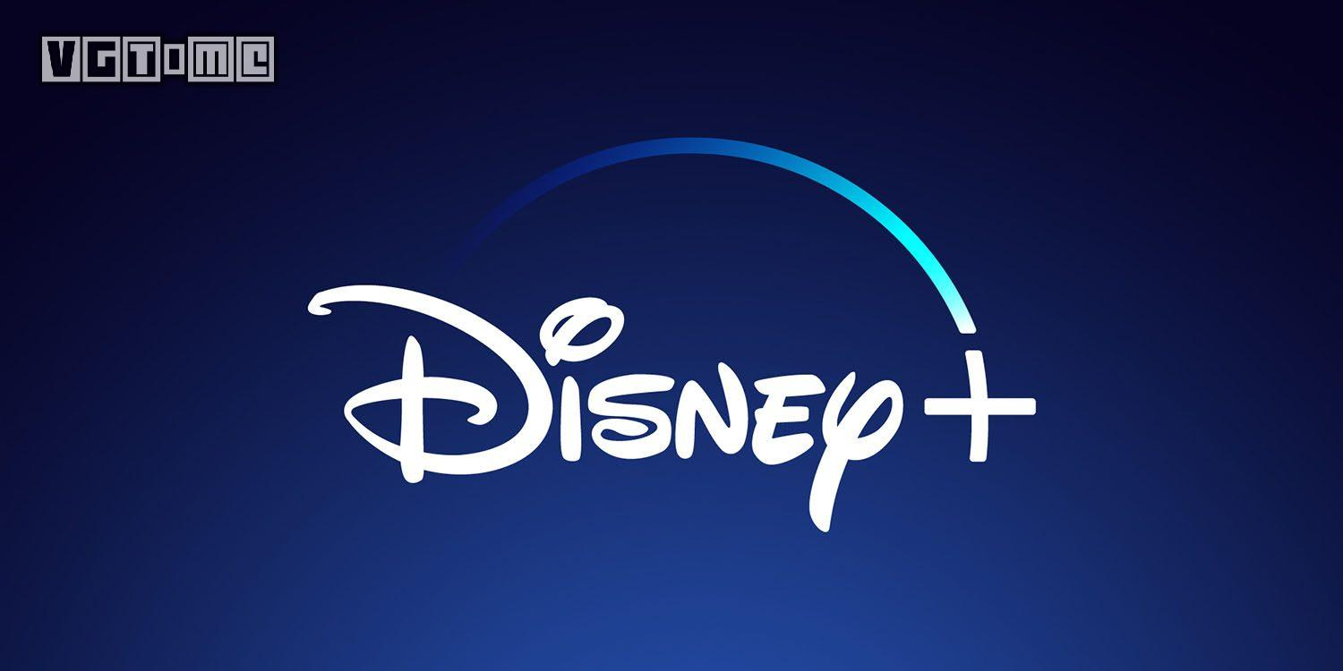 Streaming media service Disney +will be launched on PS4 and other host platforms in November.