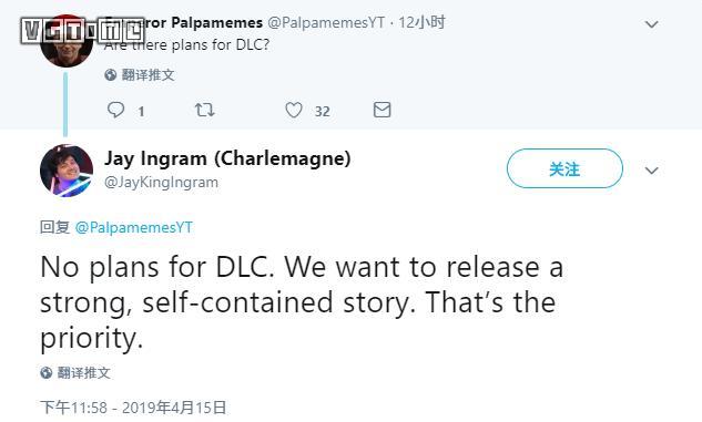 《陨落的武士团》暂无DLC计划 EA几乎没有干预开发