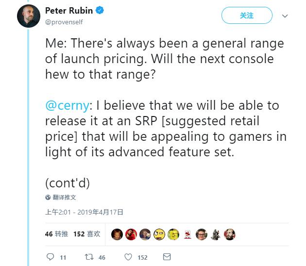 索尼:PS5的价格会让追求性能的玩家觉得很有吸引力
