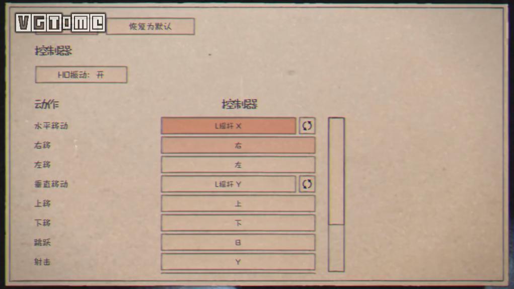 《茶杯头大冒险》现已登陆Switch 支持简体中文