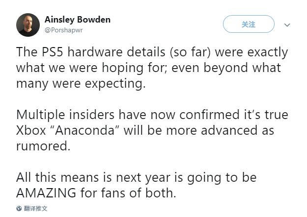 传闻:次世代Xbox性能将比PS5更强劲