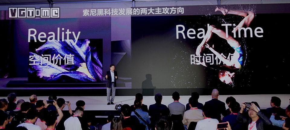 深圳狂风暴雨的周末 索尼办了一场大型发布会