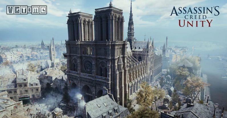 《刺客信条 大革命》收获玩家大量好评 育碧将为其扩充服务器容量