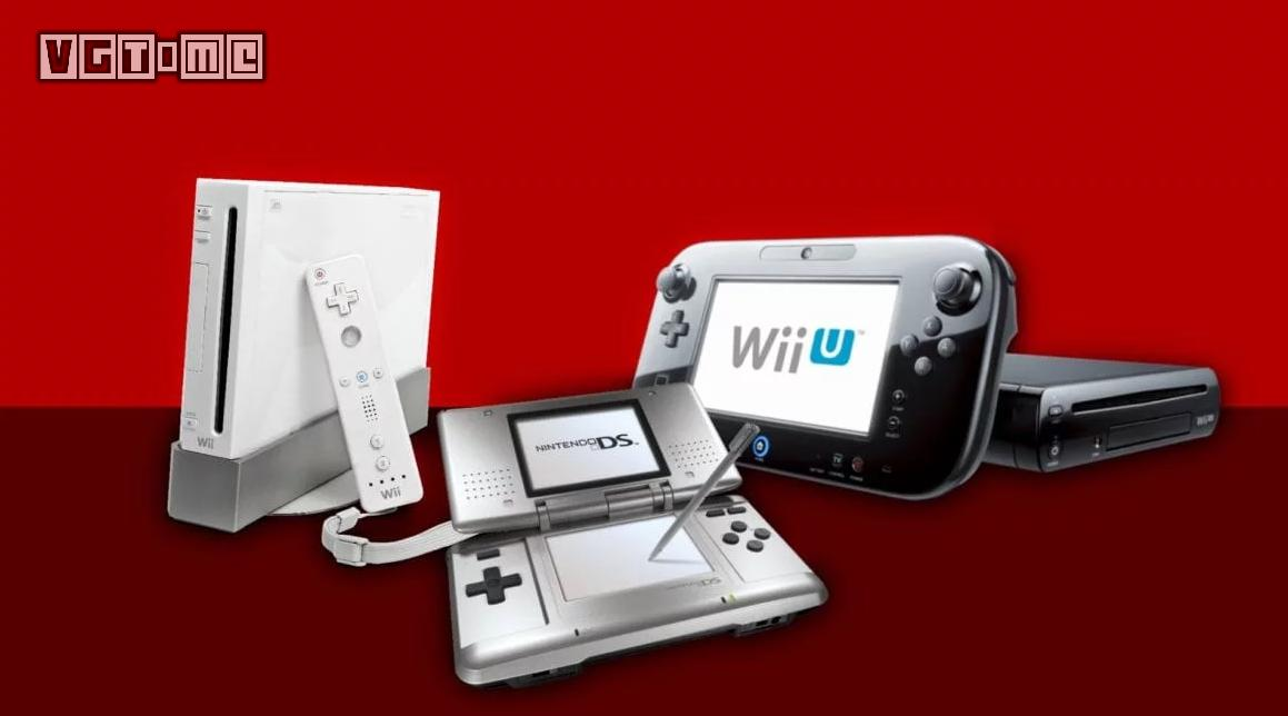 On Nintendo's U.S. official website, pages related to older hosts and handsets have been removed