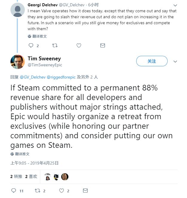 Epic:如果Steam抽成降至12%,我们就立刻撤销独占