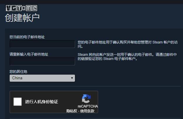Steam已对国区IP进行优化 注册账号无需辅助手段