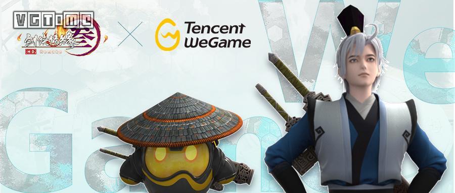 《剑网3》登陆WeGame 预约开始 6月公测