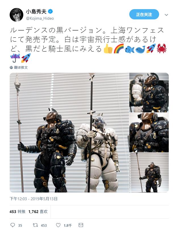 小岛工作室将在WF上海发售黑色「LUDENS」模型