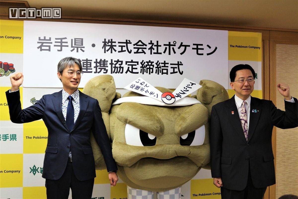 日本岩手县任命「小拳石」作为应援大使