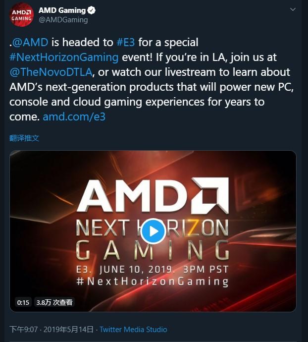 AMD宣布举办E3发布会 公布次世代游戏硬件