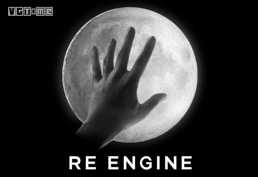 Capcom:对RE引擎很有信心,次世代继续使用