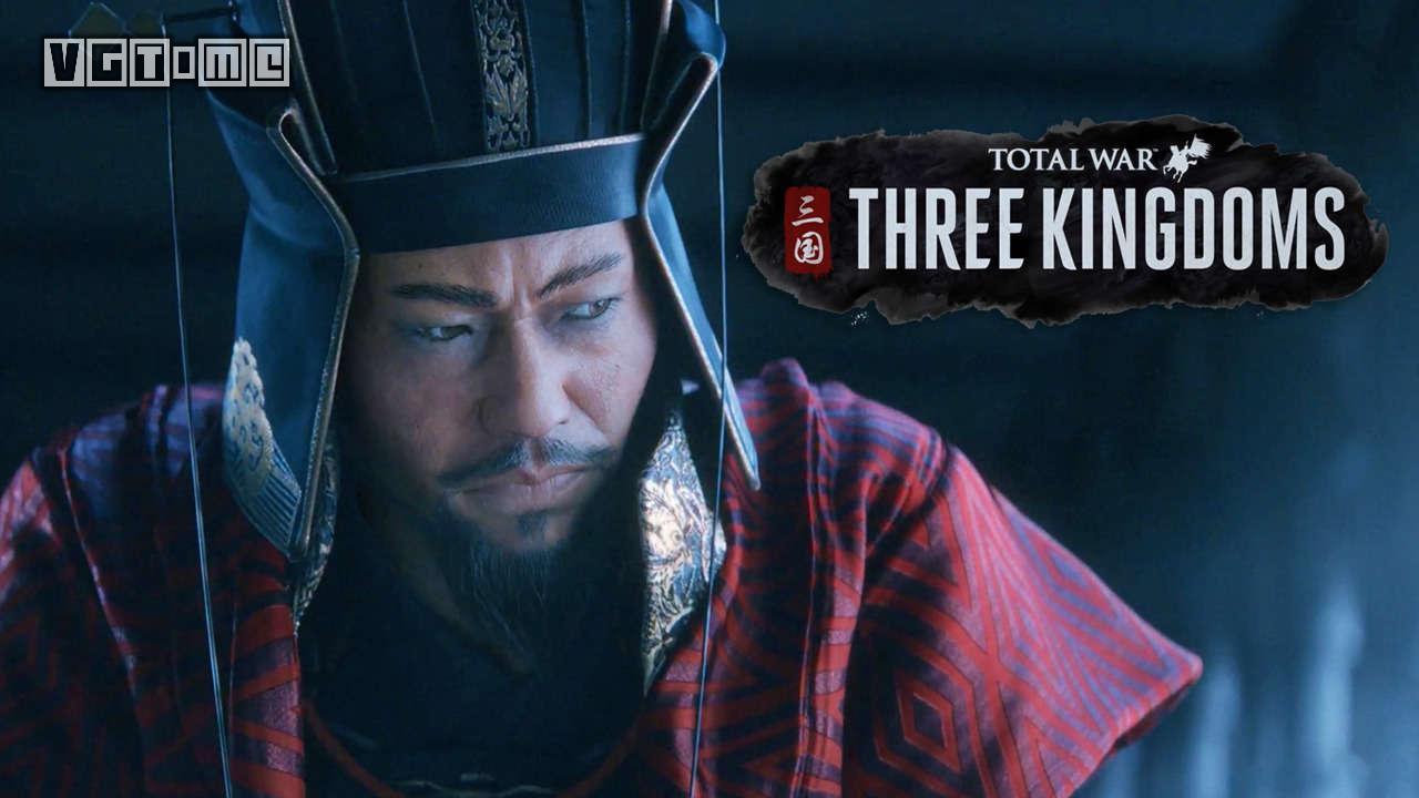 《全面战争:三国》预订量为全系列最高,开发商感谢中国玩家