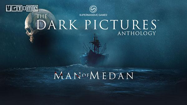 《直到黎明》团队新作《棉兰号》将于8月30日发售