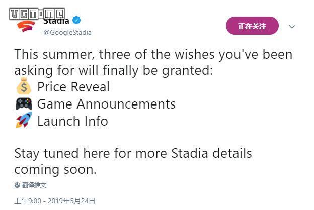 谷歌Stadia会在夏季公布售价、betway官网手机版阵容等详细情报