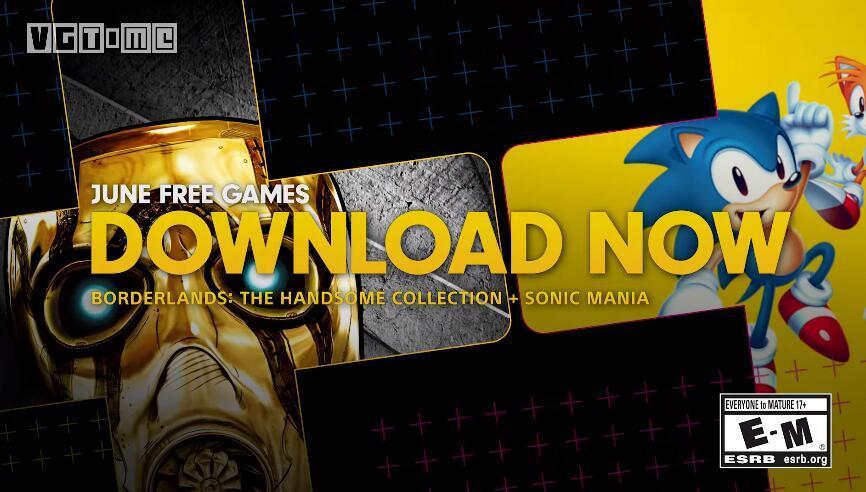 2019年6月欧美服PS+会员免费游戏:《索尼克狂热》《无主之地 帅杰克合集》