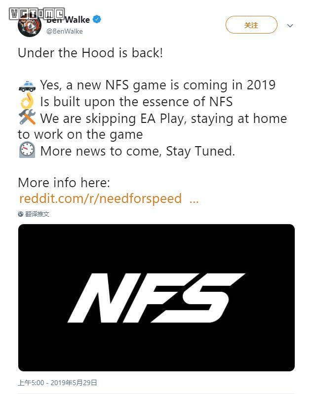 官方确认《极品飞车》今年会有新作 但不参加E3