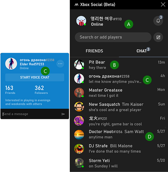 Xbox玩家代号功能大更新:支持中文,首次修改免费