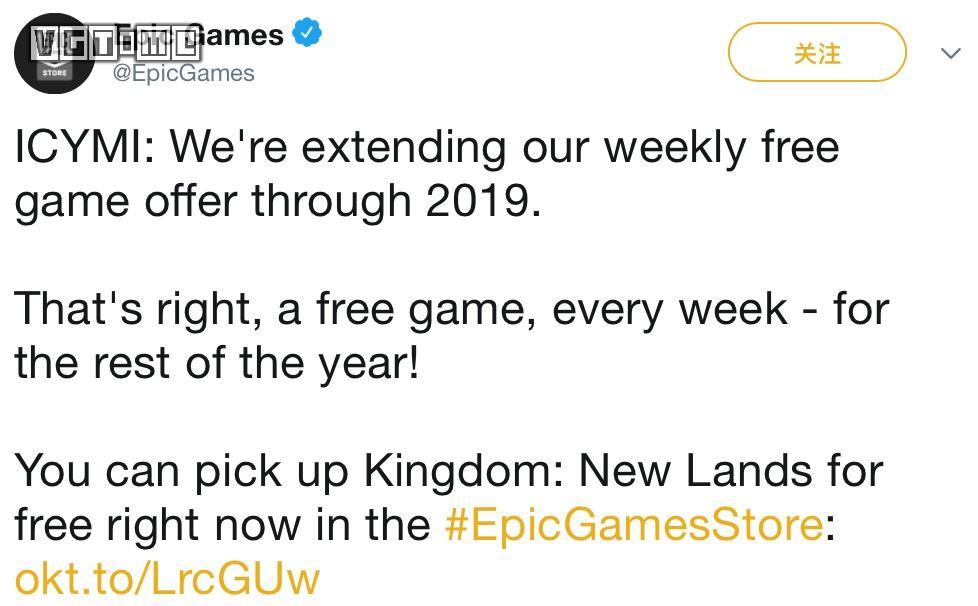 Epic商城免费游戏周期缩短,每隔七天就可领取一款