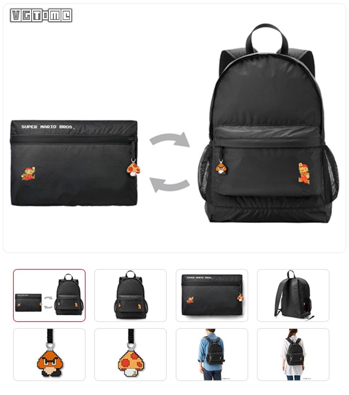 任天堂今夏将推出一大波「马力欧」主题旅行产品