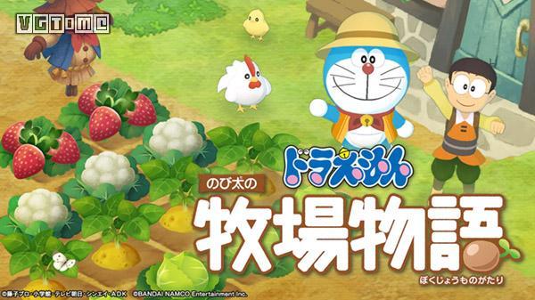 Fami通评分:《哆啦A梦 牧场物语》34分
