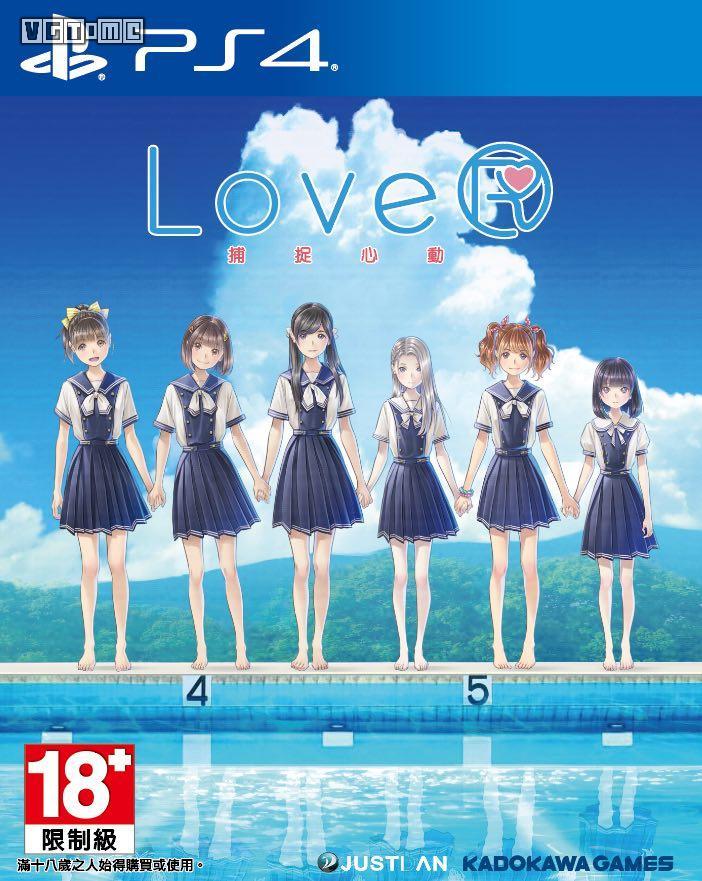 恋爱摄影betway官网手机版《LoveR》将于9月26日推出中文版