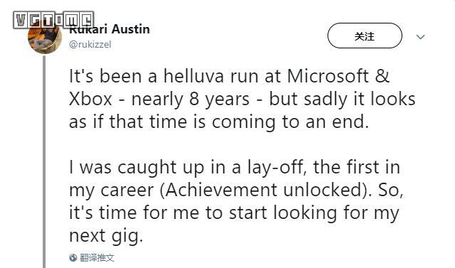 微软对Inside Xbox和Mixer的团队进行了裁员