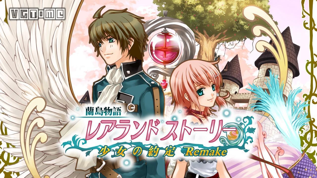 PSP上那款《兰岛物语》,在STEAM推出了复刻版
