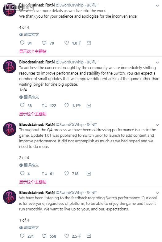 Switch《赤痕 夜之仪式》表现不佳,发行商表示尽快处理