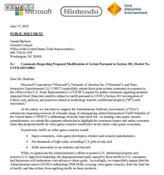 三大厂联合发声,反对美国因贸易战向游戏机征收高额关税