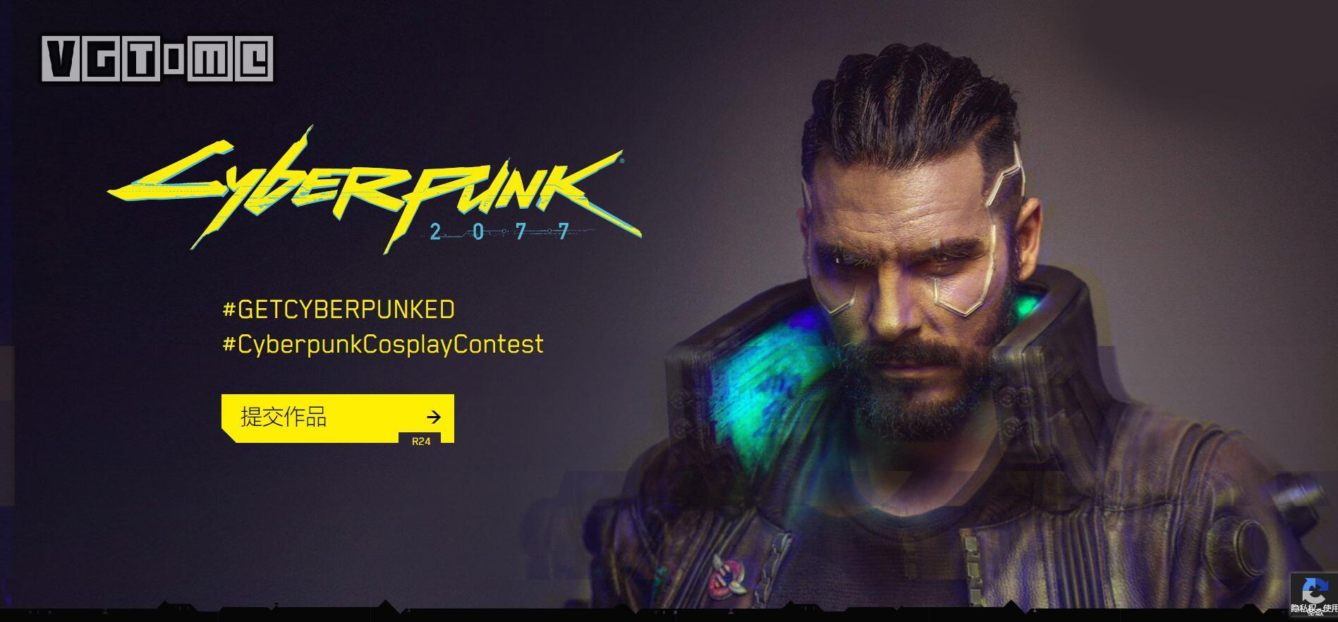 CDPR hosted the official COS competition of Cyberpunk 2077. The award was awesome.