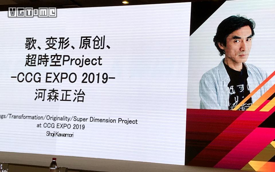 河森正治专访:喜欢重庆,对中国「太极」文化感兴趣