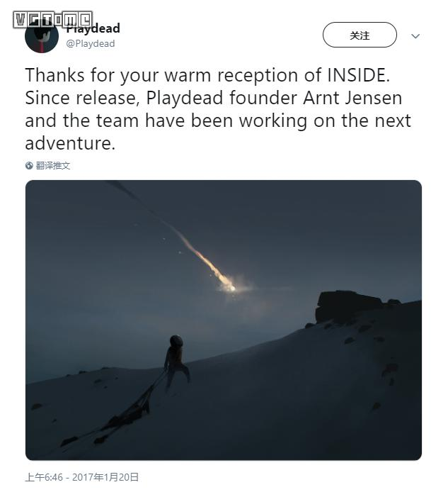 《深入》开发商Playdead在招聘广告中暗藏了新作截图