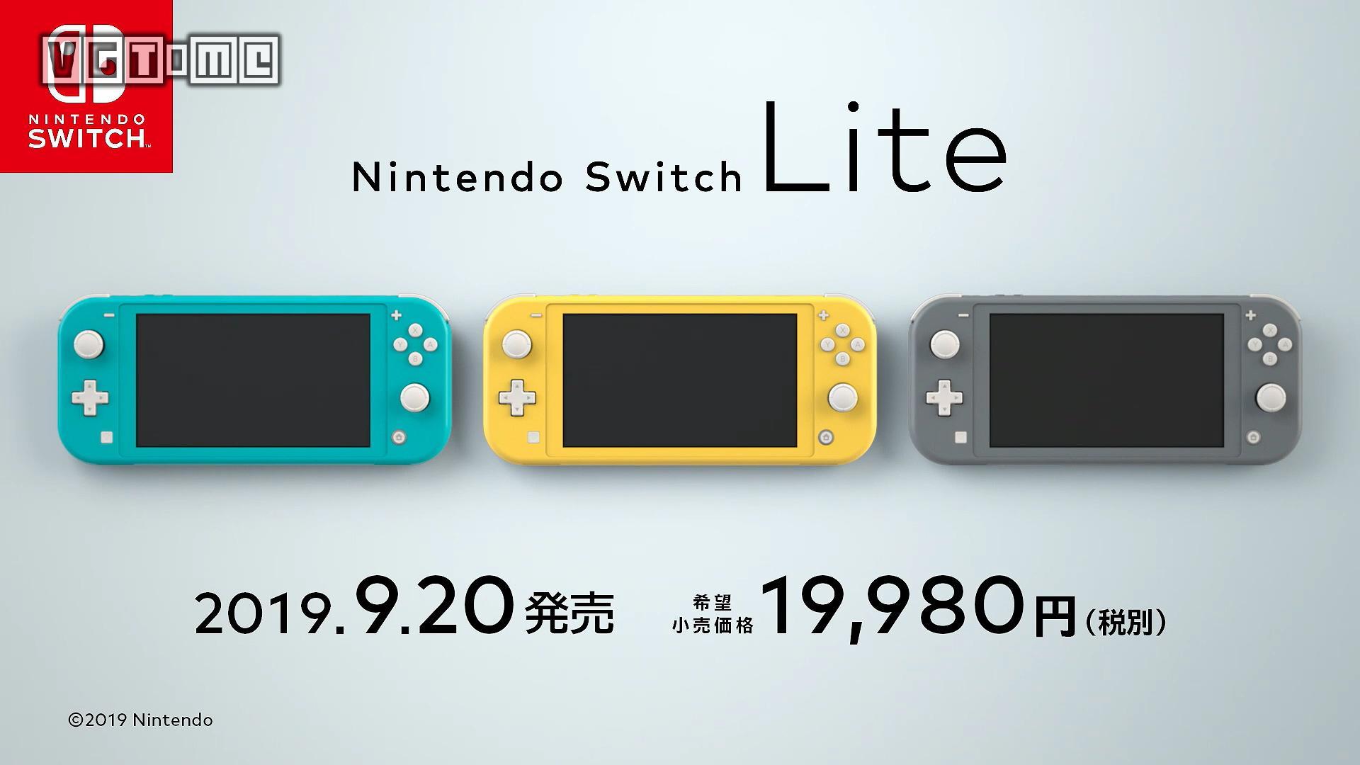 任天堂「Switch Lite」正式公布,9月20日发售