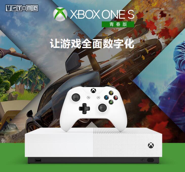 国行Xbox One S纯数字版主机7月30日开售