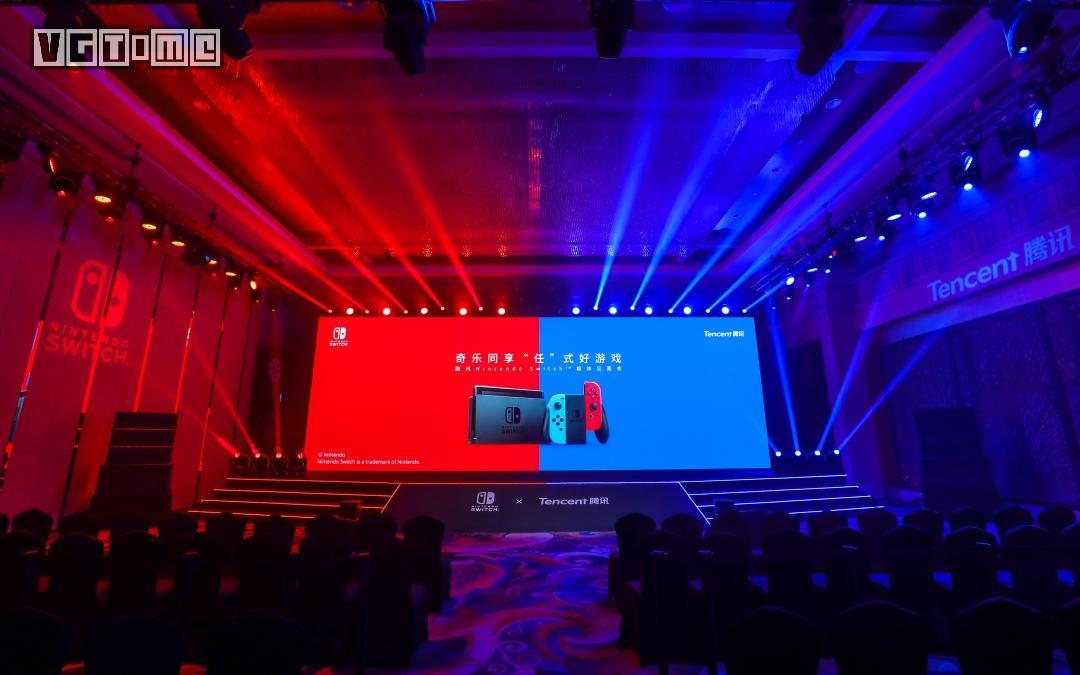 腾讯任天堂Switch媒体见面会今日召开 首次分享国行引进新进展