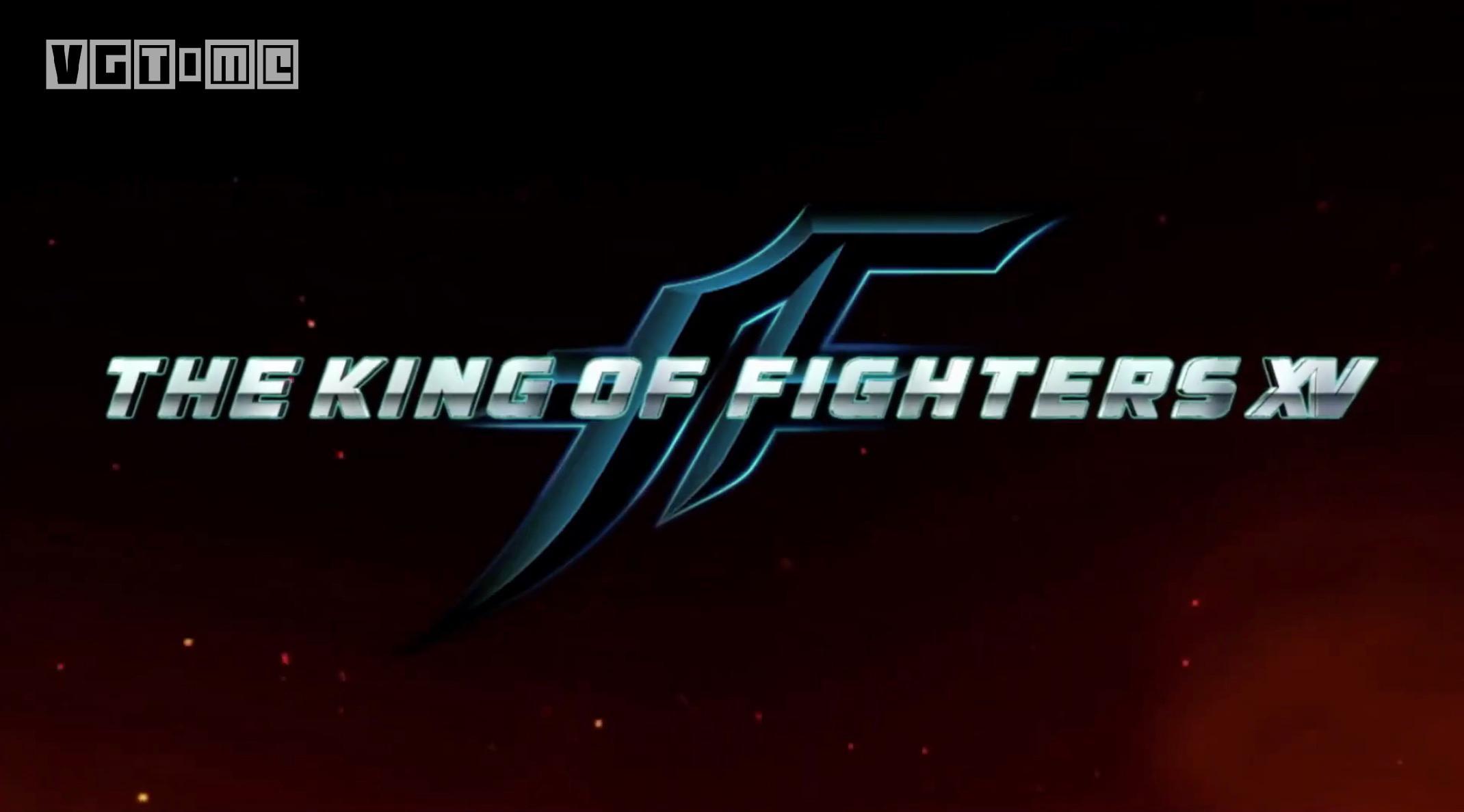 《拳皇15》正式公布!SNK还公布了《侍魂 晓》DLC角色