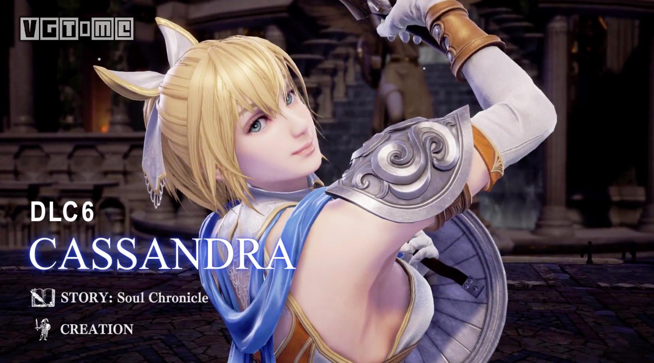 《灵魂能力6》DLC角色卡桑德拉和霸王丸公布